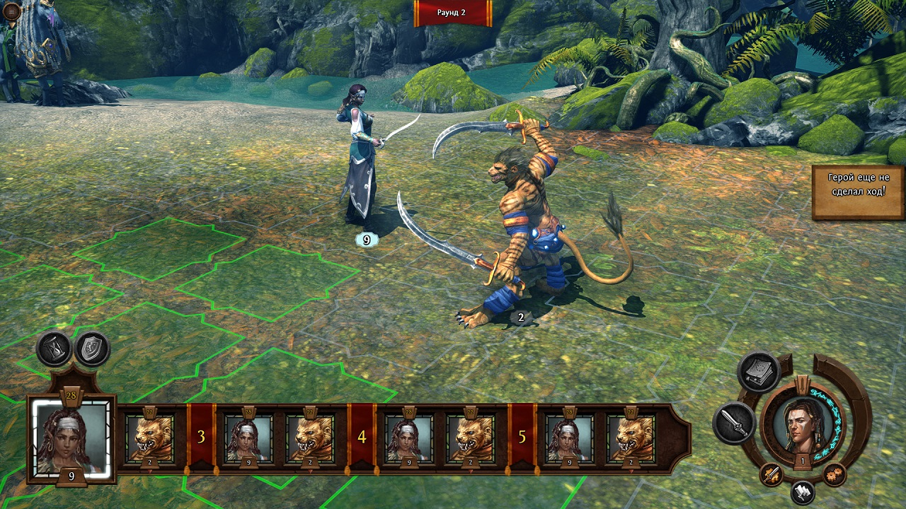 might and magic heroes 7 trial by fire скачать торрентом