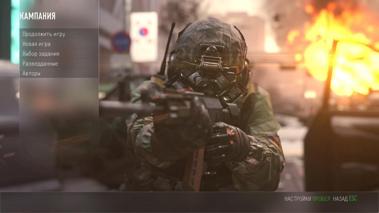 <span><b class=sec>Call Of</b> <b class=sec>Duty</b>: World at War - Download</span>