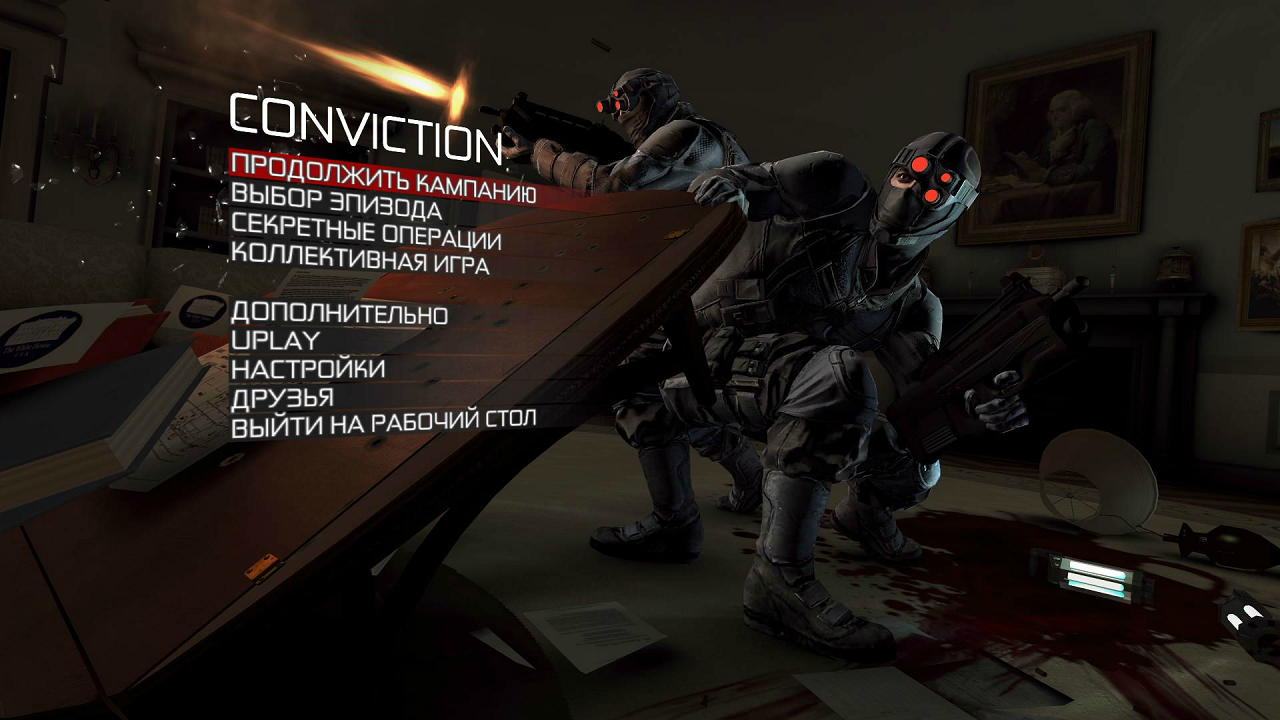 Как сделать splinter cell conviction русском фото 169