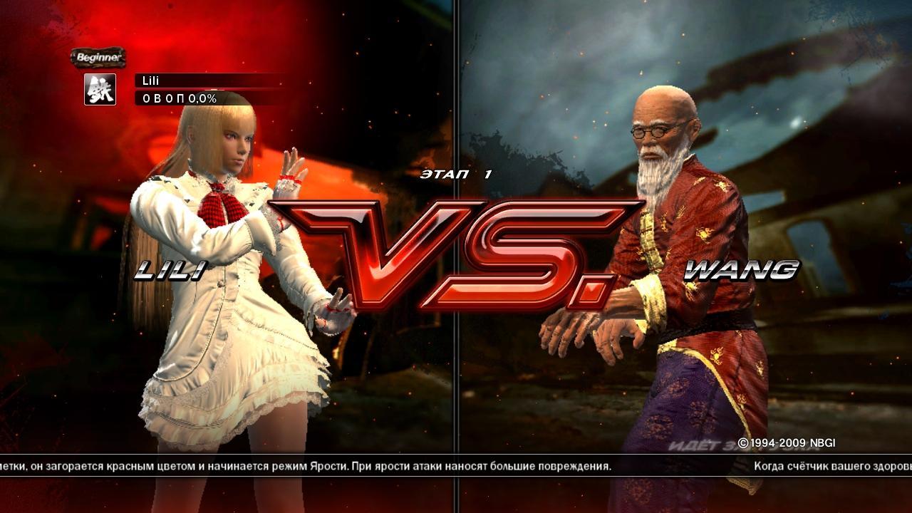 Tekken 6 на pc скачать торрент rus