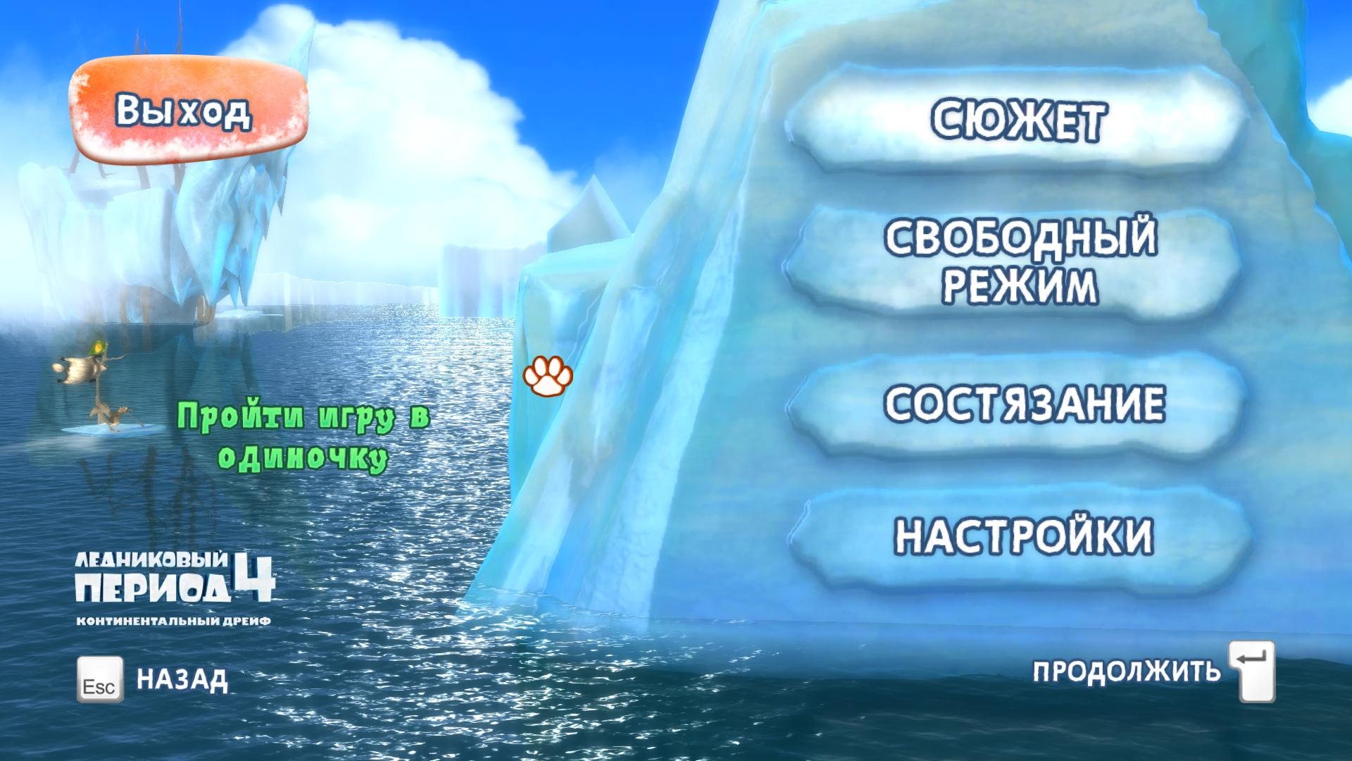 Игра Ледниковый период 3 Скачать Торрент Бесплатно на Компьютер