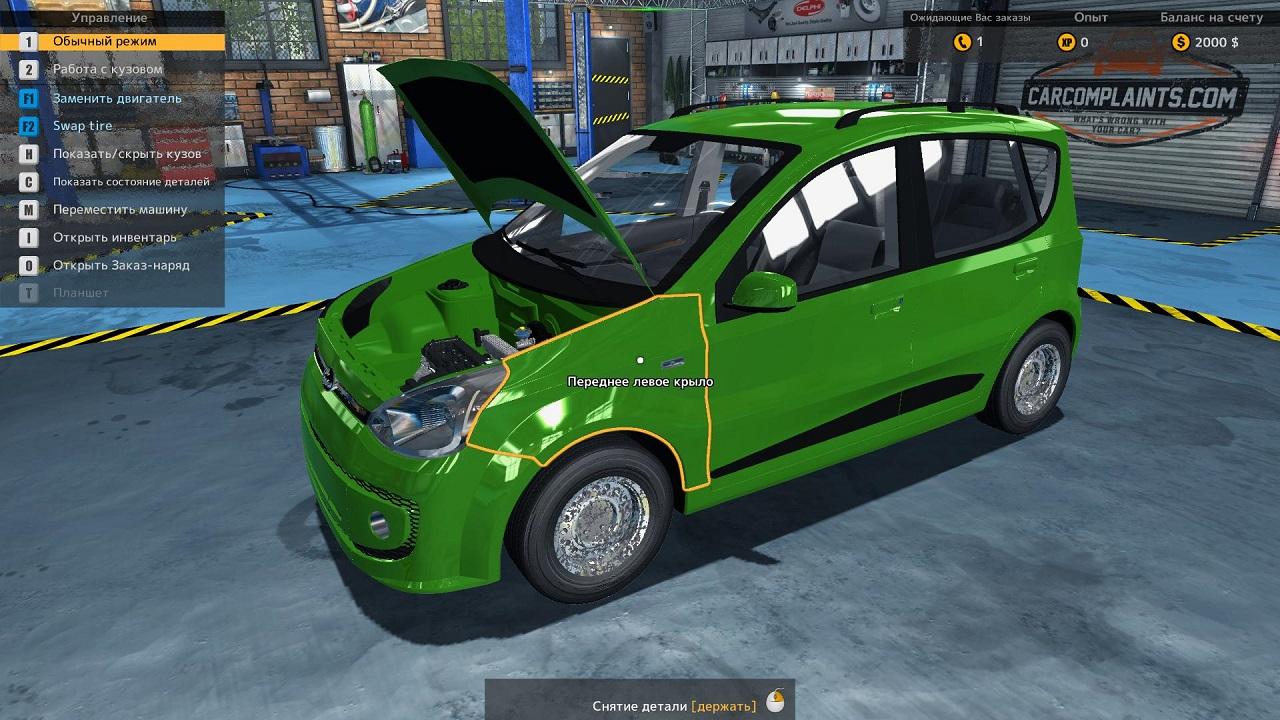 how to buy cars car mechanic simulator 2015