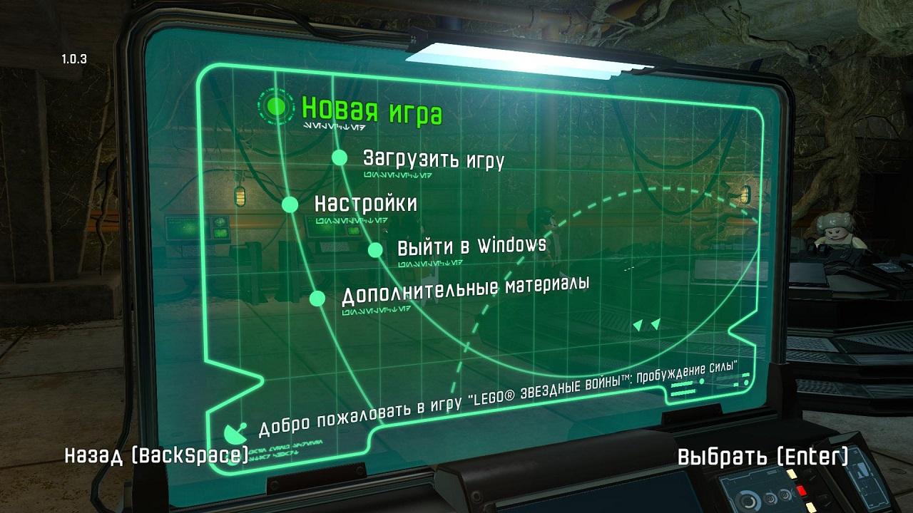 Скачать ИГРЫ на ПК Бесплатно Компьютерные Игры