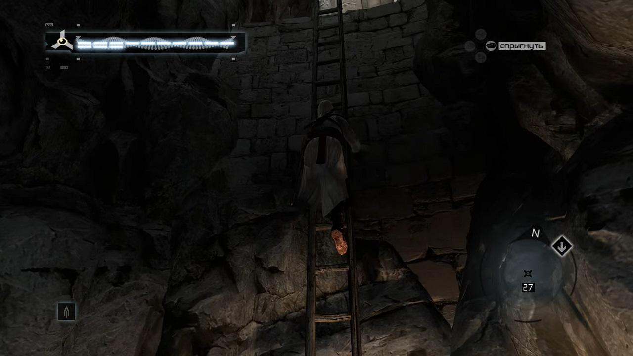 Assassins Creed 2007 скачать торрент бесплатно на ПК