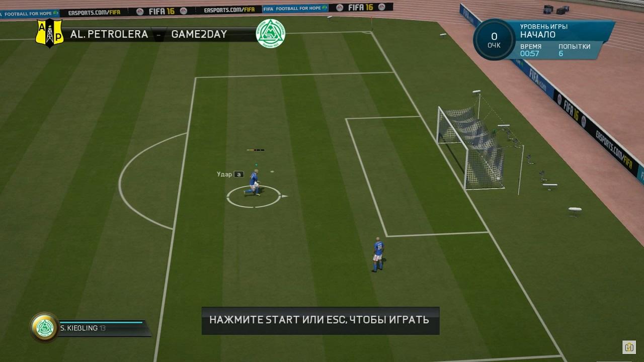 обновление составов для fifa 16 2017