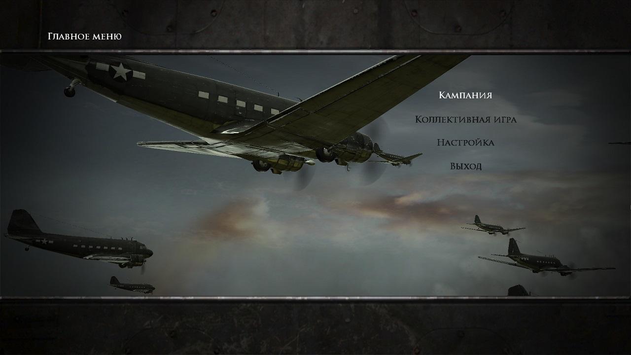 medal of honor airborne скачать торрент механики на русском
