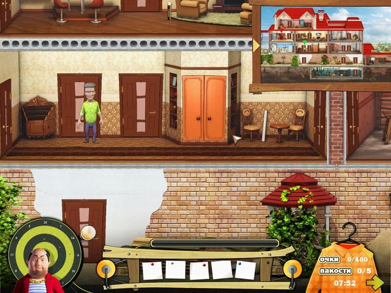 Достать соседа играть онлайн бесплатно