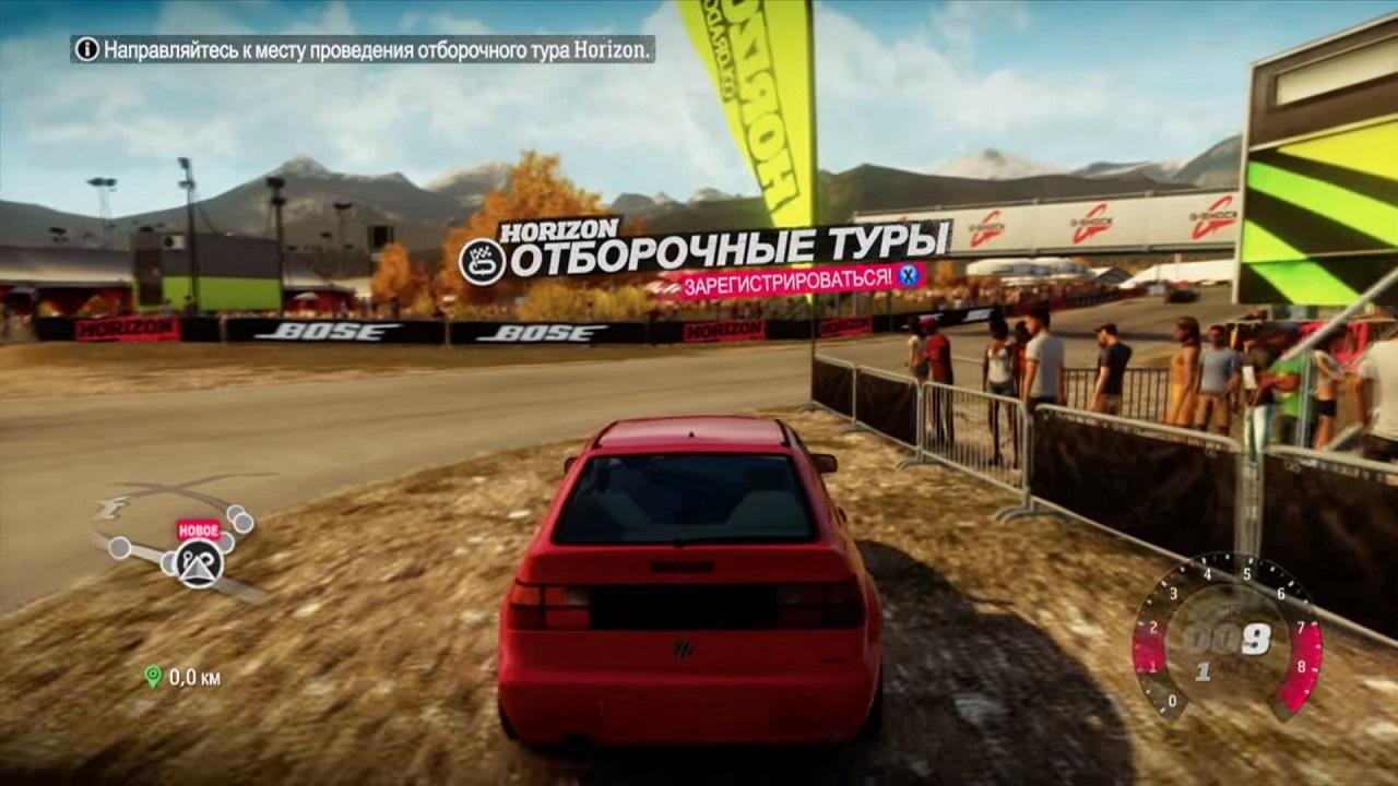 скачать игру forza horizon 1 через торрент на пк на русском бесплатно