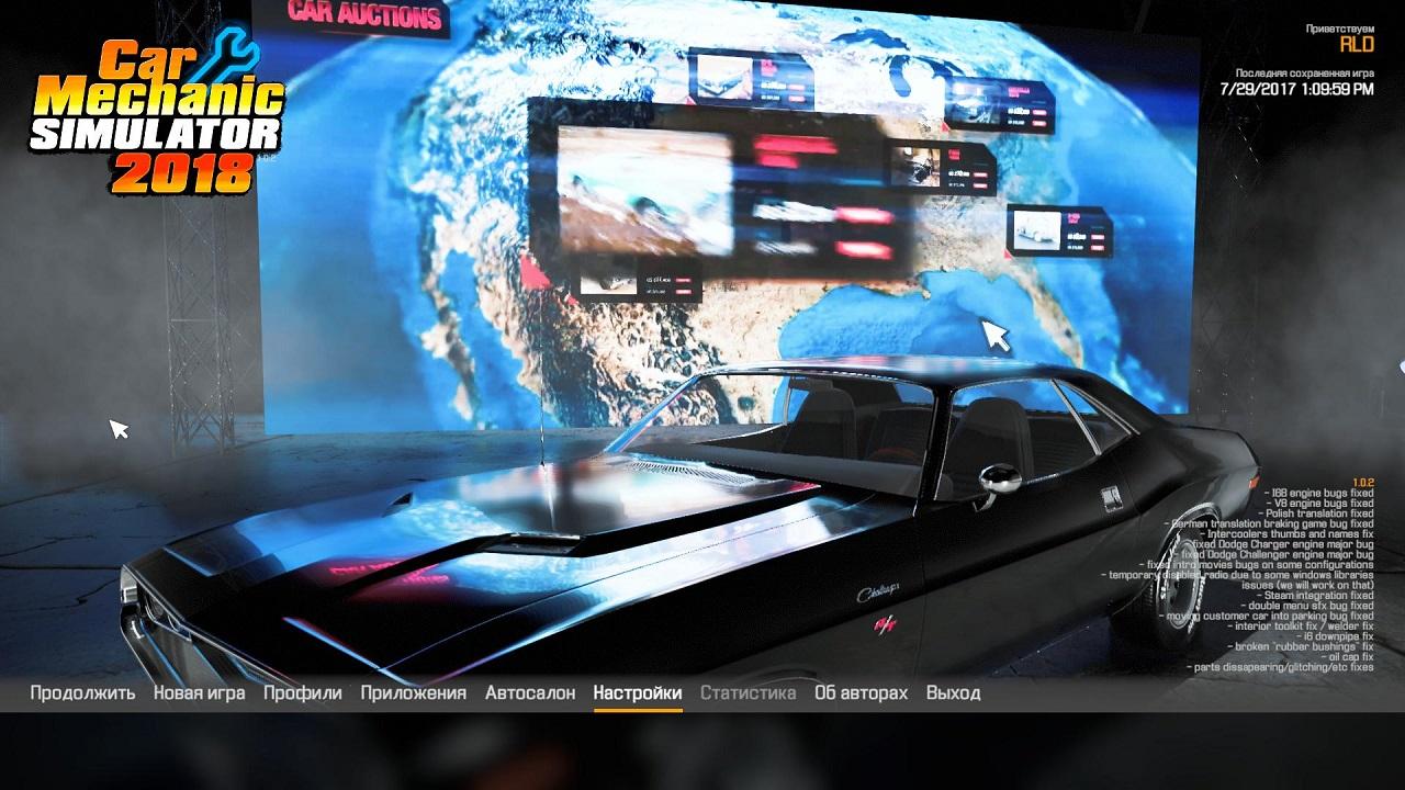 устройство автомобиля скачать бесплатно видео