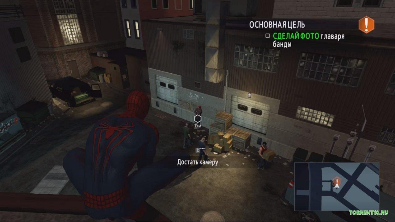 Человек Паук 2 игра скачать торрент бесплатно на ПК