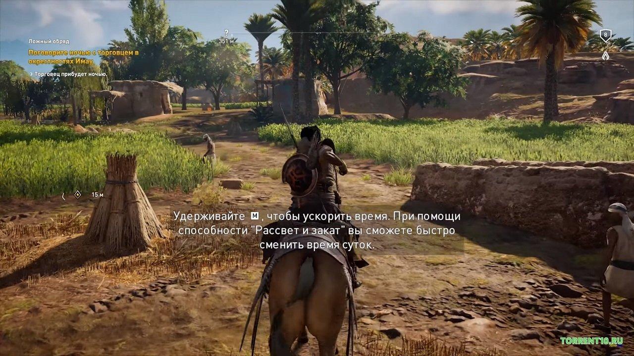 Ассасин Крид Истоки скачать торрент бесплатно на ПК