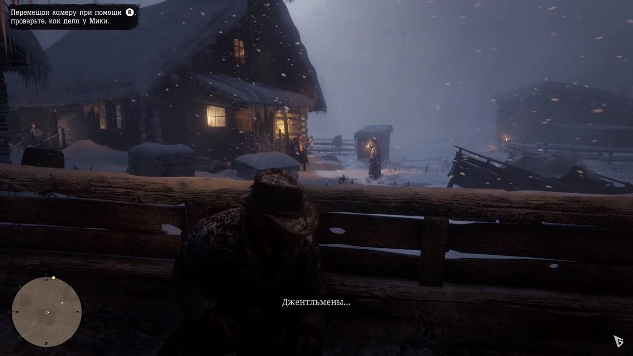 Red Dead Redemption 2 скачать торрент от Xatab бесплатно на PC
