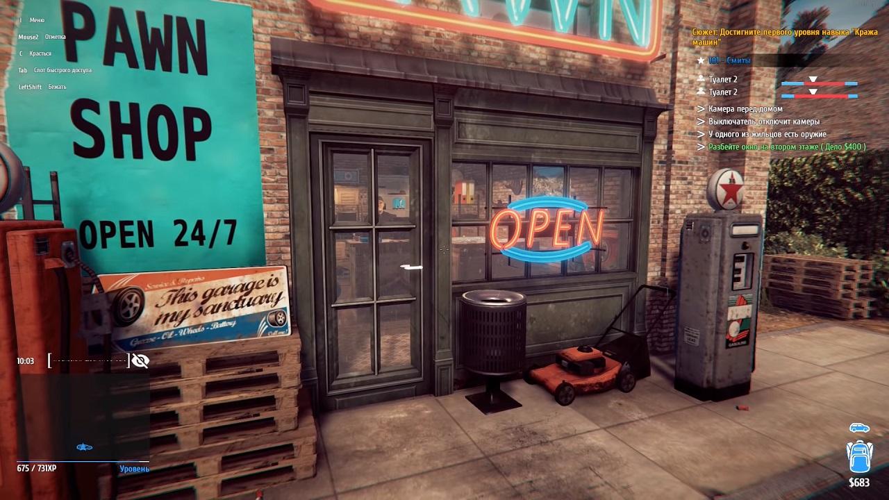 Thief simulator скачать торрент бесплатно на pc.