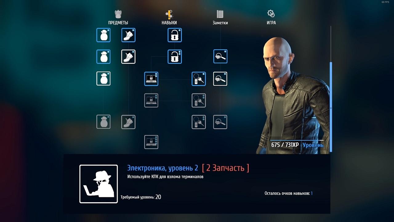 Thief simulator (2018) pc | repack от xatab скачать игру через.