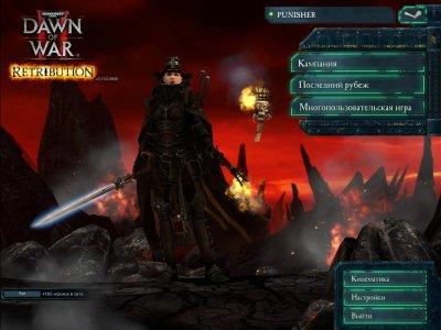 Warhammer 40,000: Dawn of War 2 – Retribution