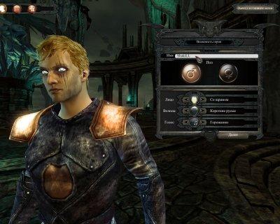 Divinity 2: The Dragon Knight Saga