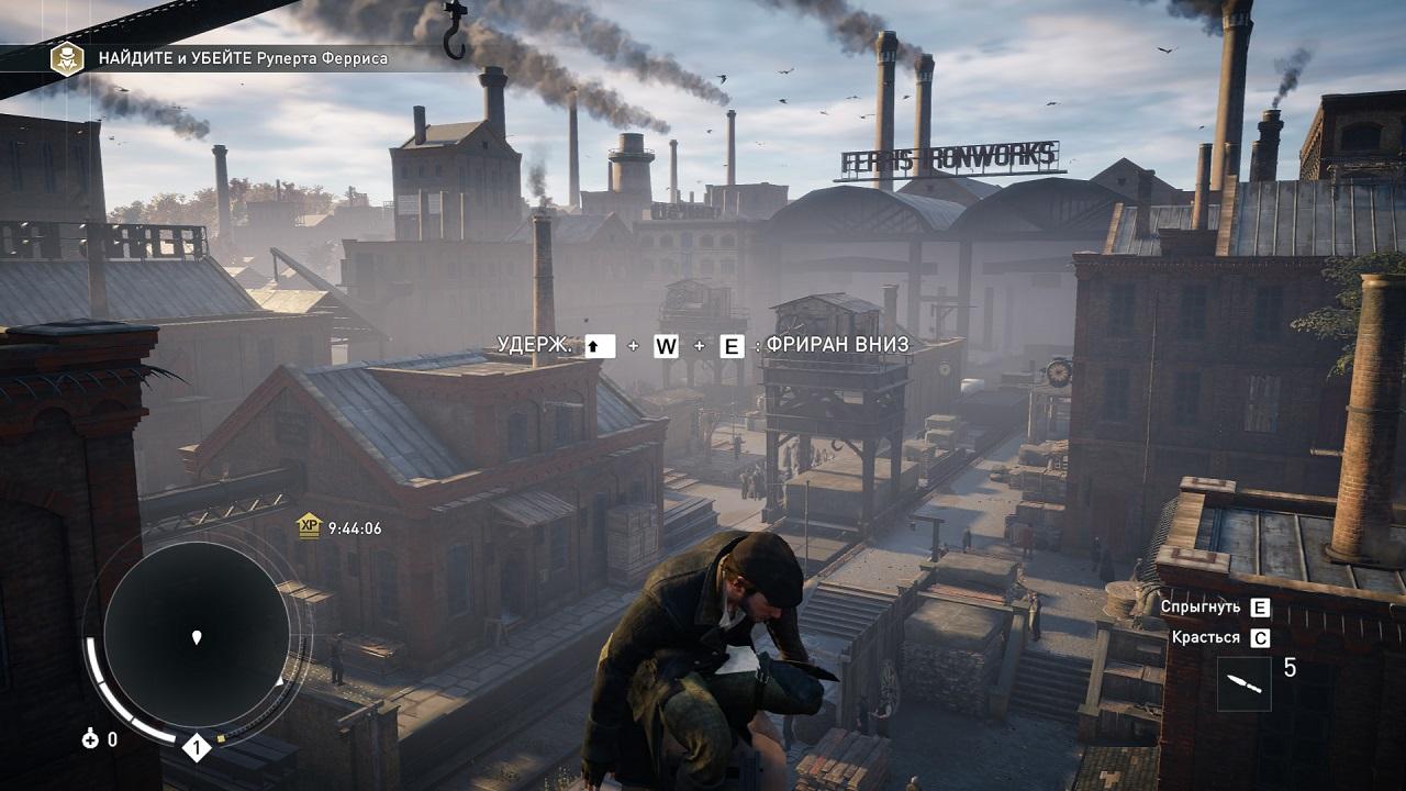 Ebook Assassins Creed Unity