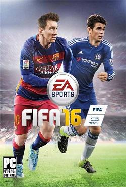 FIFA 2016 (ФИФА 2016)