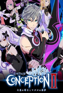 Conception 2: Children of the Seven Stars