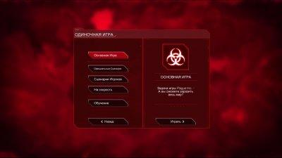 Игры болезнь