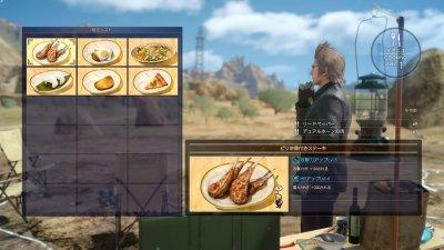 Final Fantasy 15 Windows Edition