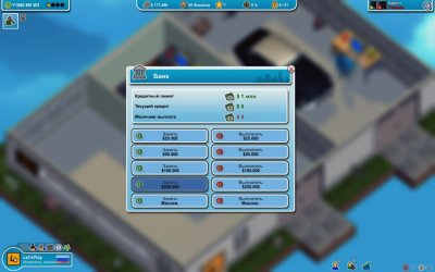 Mad Games Tycoon