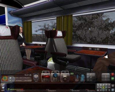 Train Simulator 2015