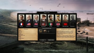 Hearts of Iron 4: Field Marshal Edition