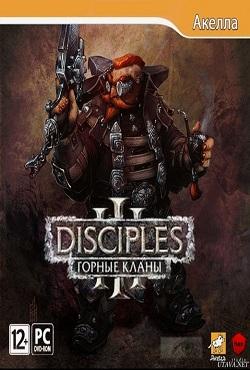 Disciples 3: Горные кланы
