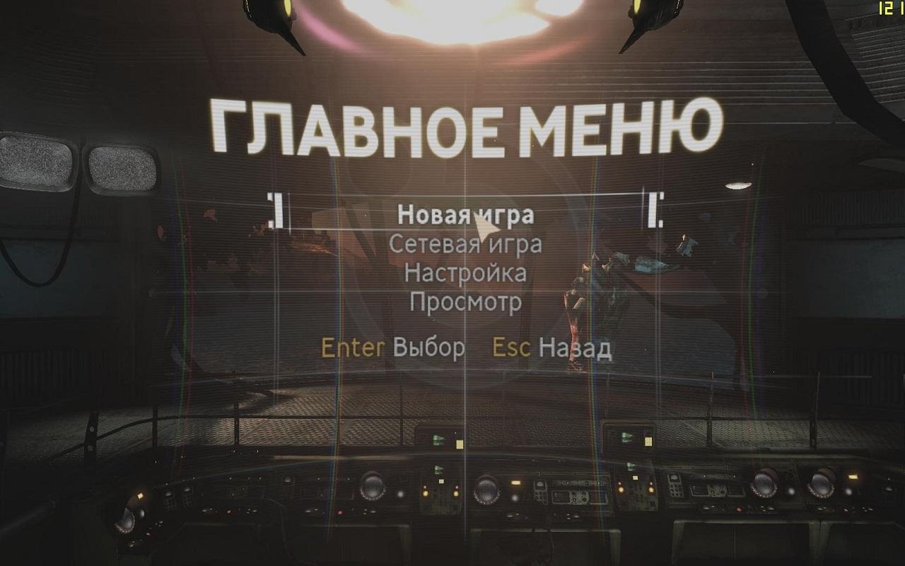 nanocad скачать бесплатно русская версия торрент