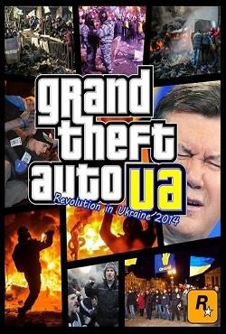 1481024444_gta-criminal-ukraine.jpg