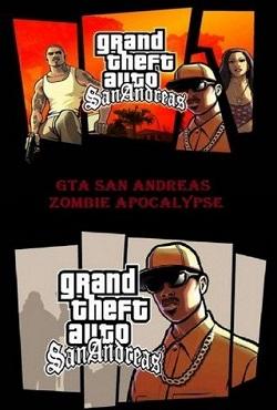 ГТА Сан Андреас Зомби Апокалипсис