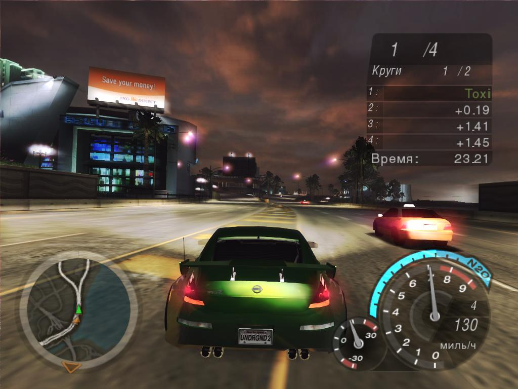Need For Speed Underground 2 скачать торрент бесплатно на PC