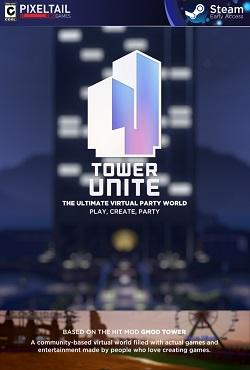 Tower Unite