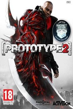 Прототип 2