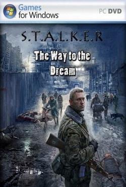 Сталкер Путь к мечте