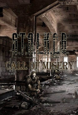 Сталкер Call of Misery 2018