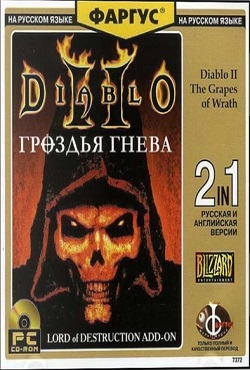 Diablo 2 Grapes of Wrath