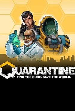 Quarantine 2017
