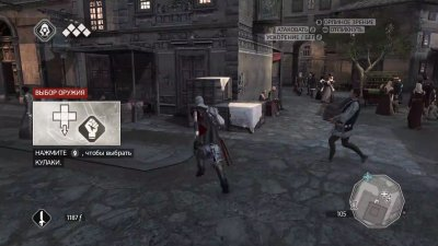 Assassins Creed 2 Deluxe Edition