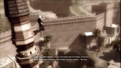 Assassins Creed Brotherhood Механики