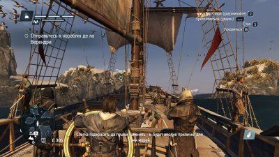Assassins Creed Rogue Deluxe Edition