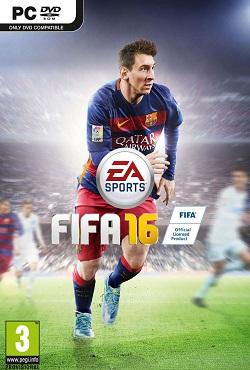 ФИФА 16