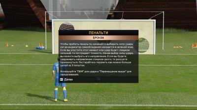 ФИФА 15