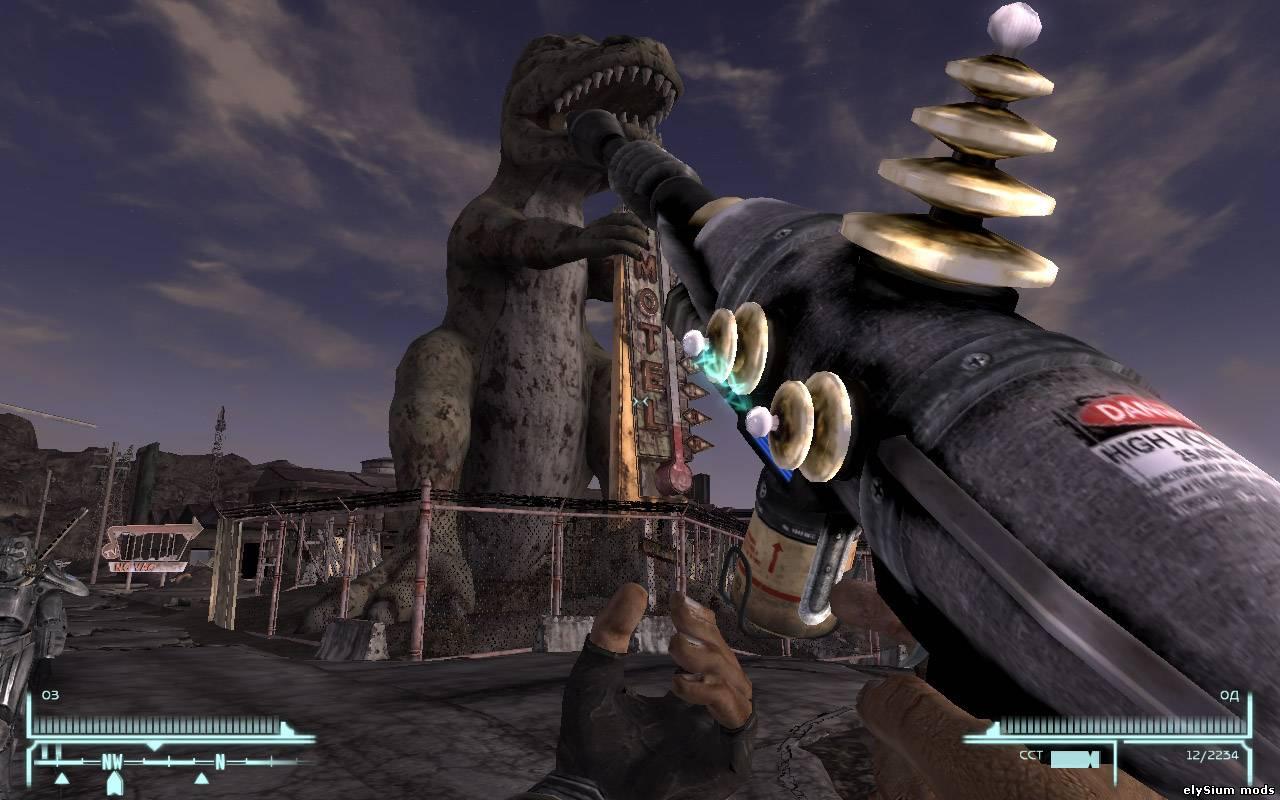 Fallout 3 игровые автоматы игровые автоматы боксер как бизнес