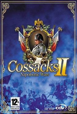 Казаки 2 Наполеоновские войны
