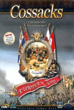 Казаки Европейские войны
