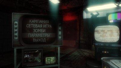 Call of Duty 7