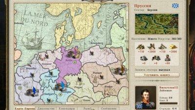Казаки 2 Битва за Европу