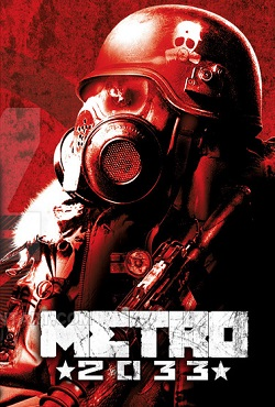 Метро 2033 Механики